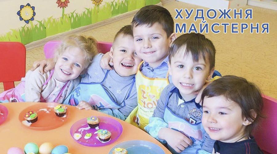 hudozhnya